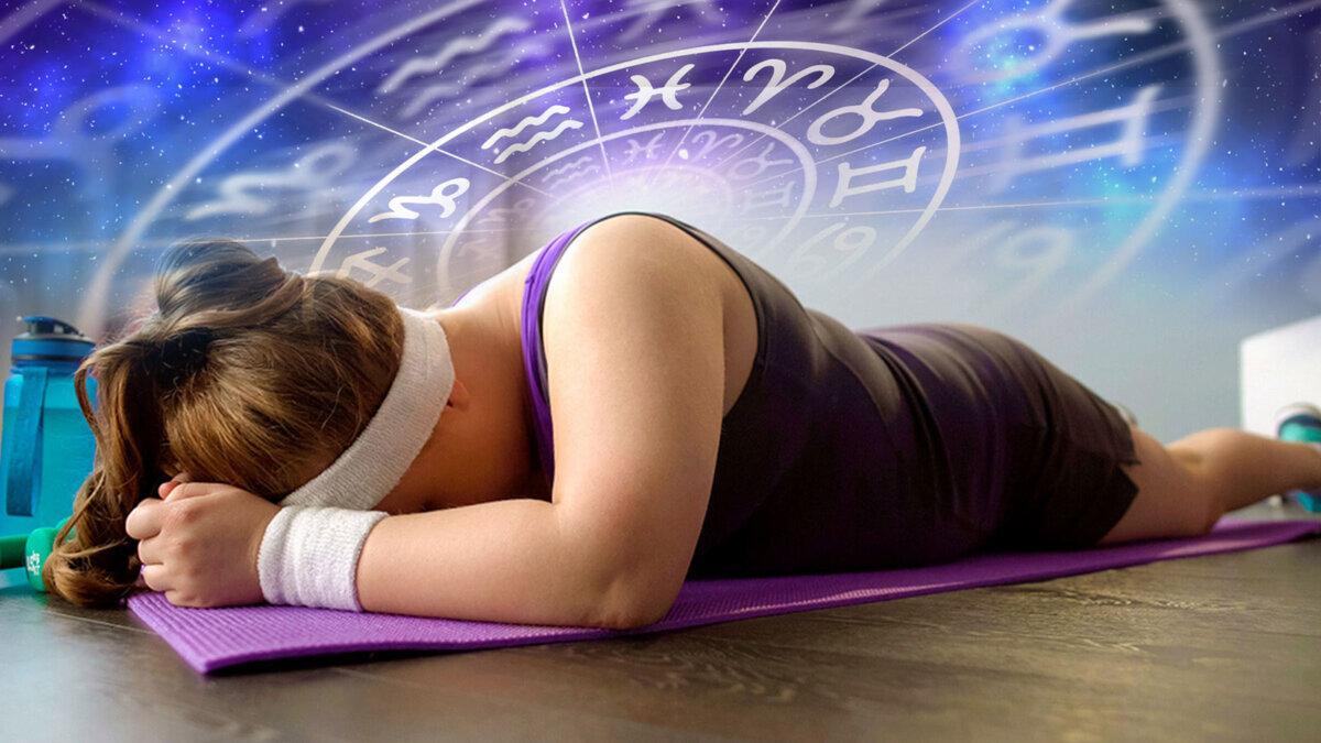 гороскоп астрология лишний вес