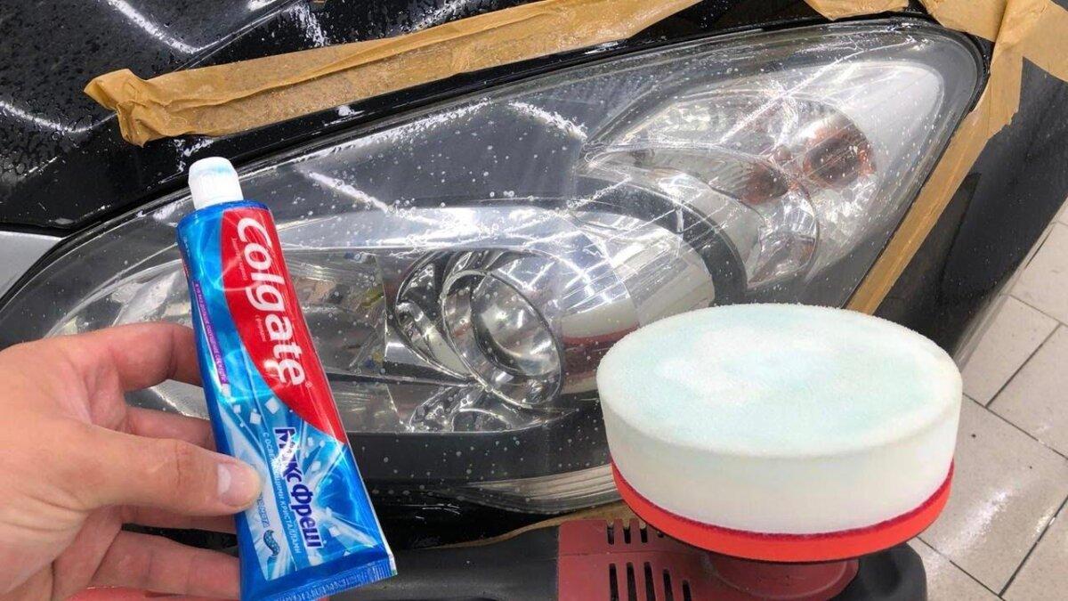 зубная паста в автомобиле
