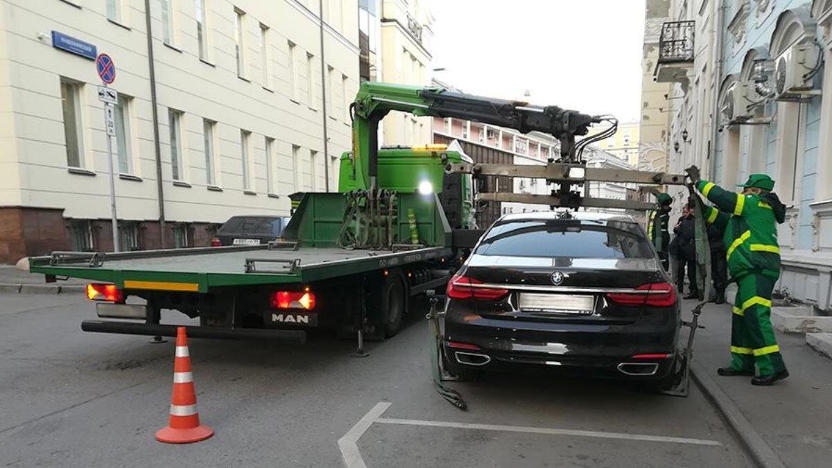 Эвакуатор неоплаченная парковка
