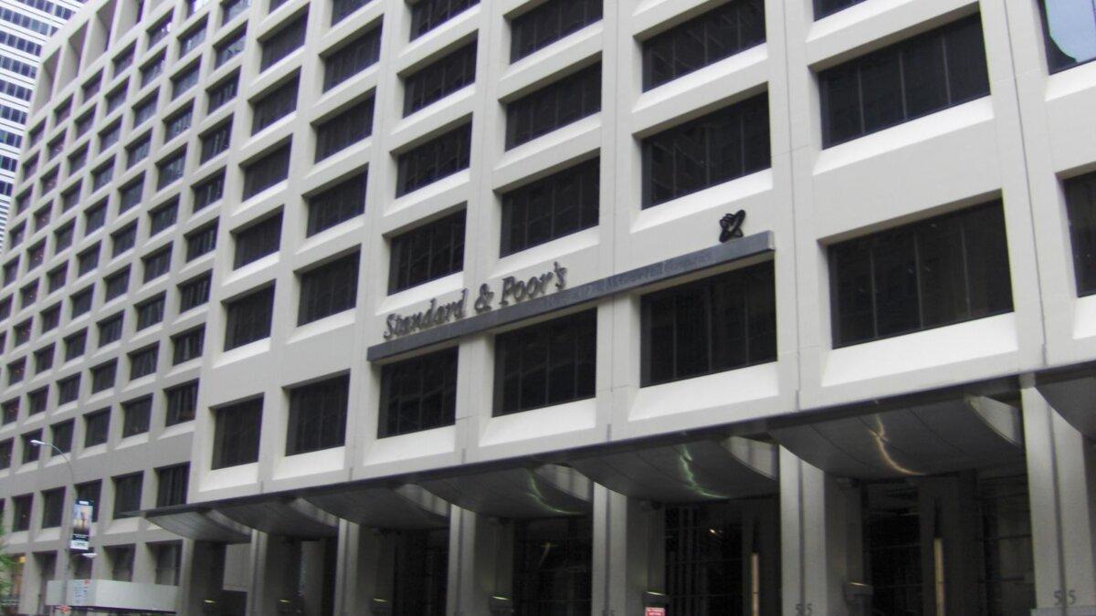 Standard & Poor's рейтинговое агентство штаб-квартира
