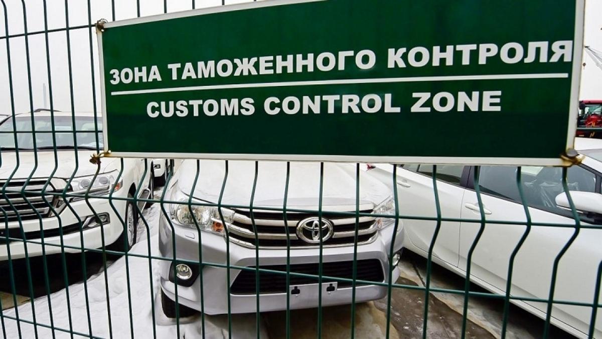 таможенный контроль автомобилей