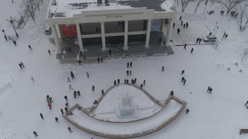 малочисленная акция протеста Южно-Сахалинск