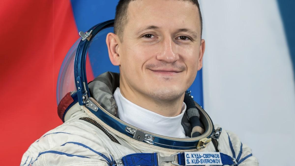 космонавт Сергей Кудь-Сверчков