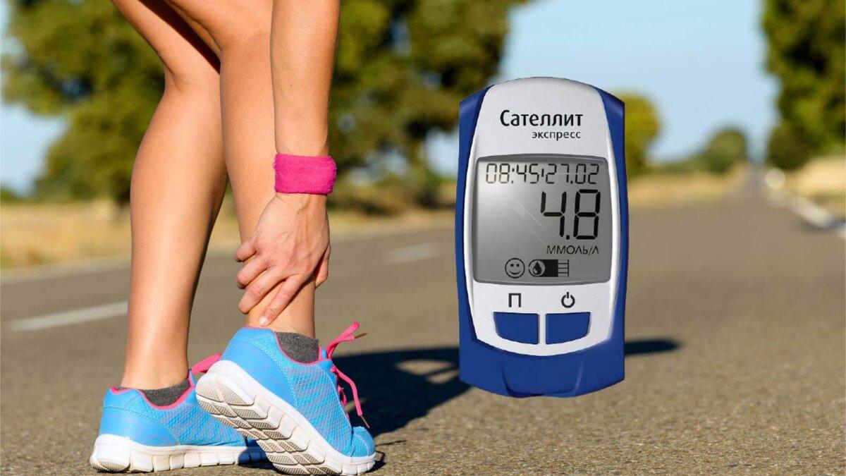 пробежка боль нога глюкометр холестерин