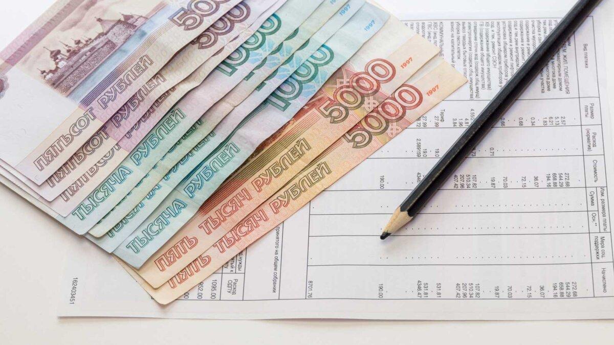 receipt of rent and Russian bills деньги купюры счет жкх