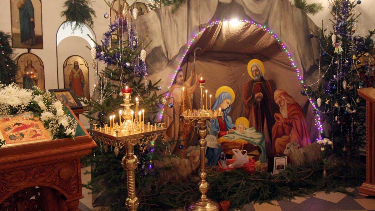 рождественский сочельник церковь