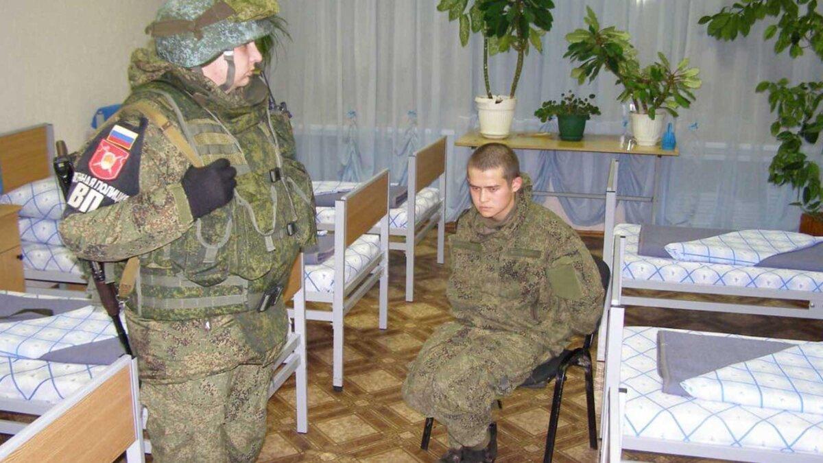 шамсутдинов рамиль военная полиция