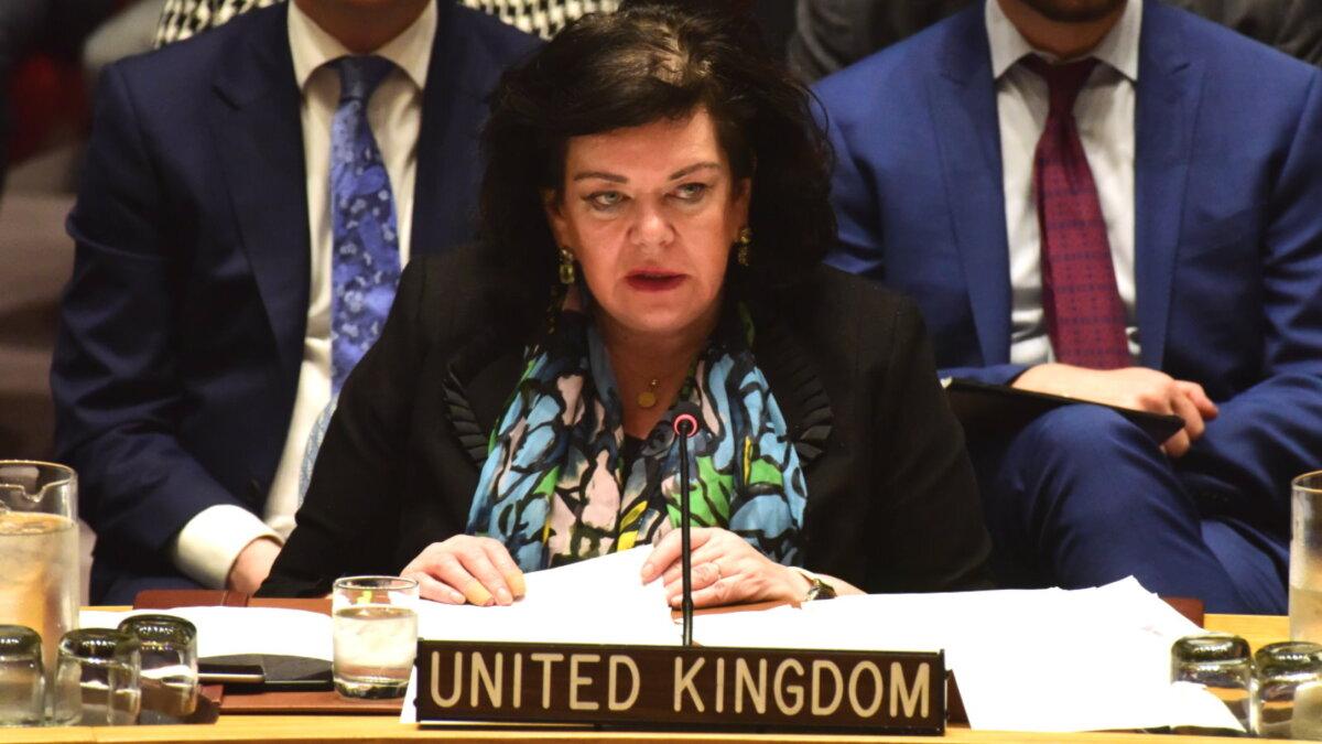 Посол Великобритании в США Карен Пирс