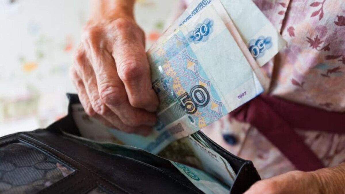 Деньги рубли пенсия пенсионерка пожилая один