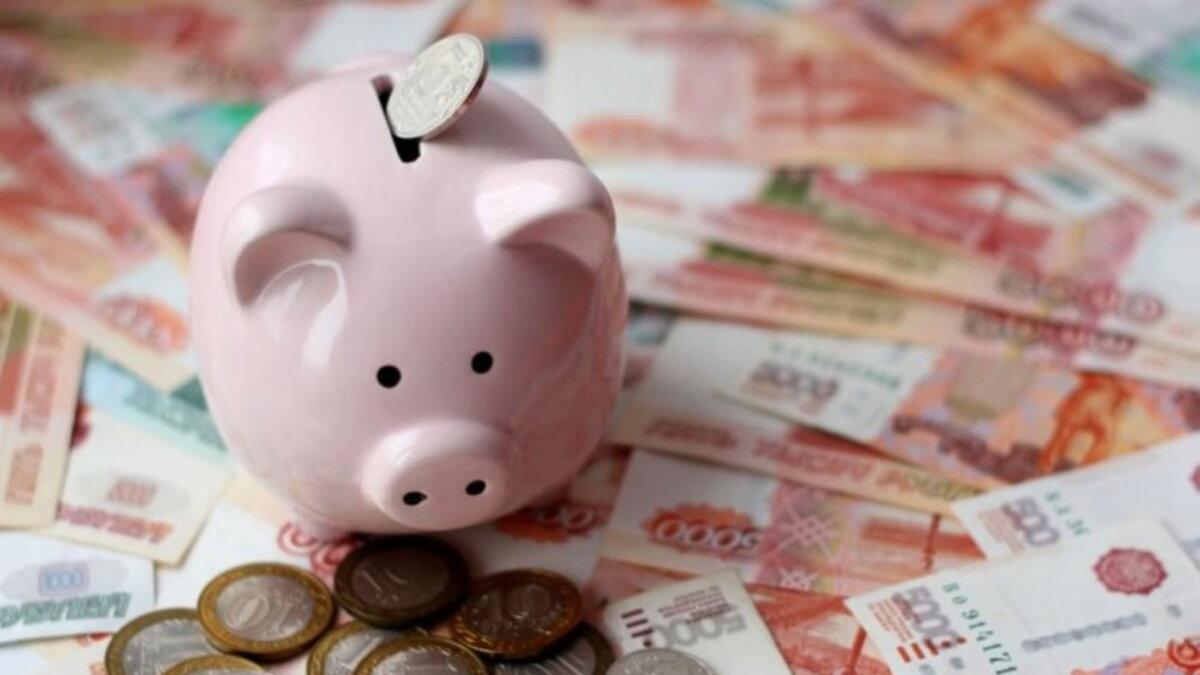 Деньги рубли копилка накопления пенсия
