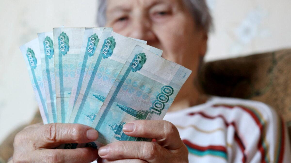 Деньги рубли пенсия пенсионерка
