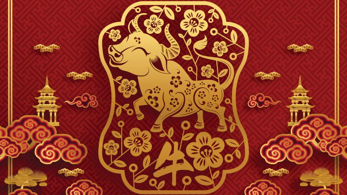 Китайский гороскоп год быка два