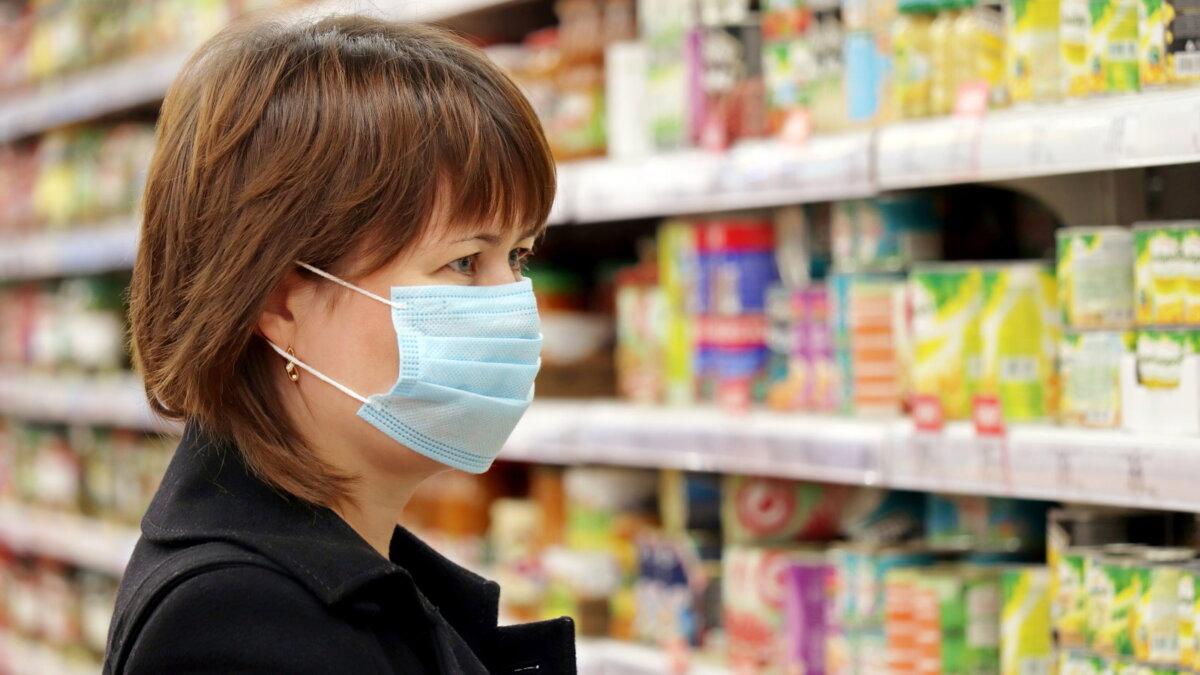 магазин супермаркет женщина в маске