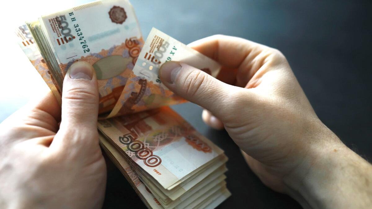 пять тысяч рублей в руках считать деньги зарплата сбережения