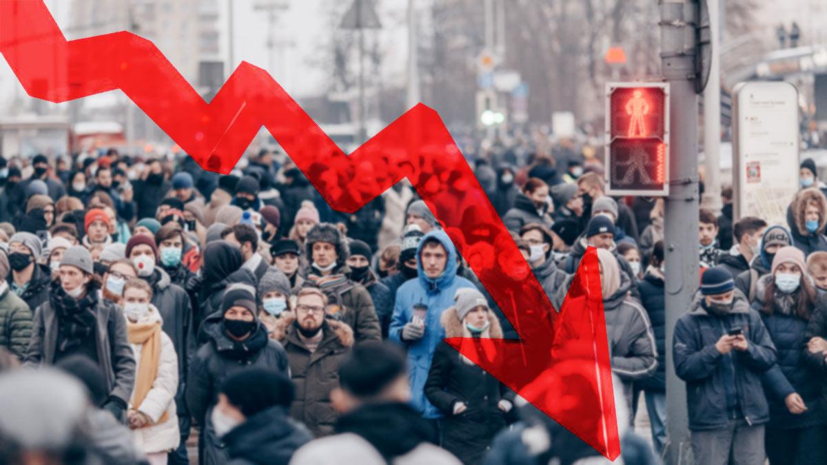 люди толпа население Россия график вниз зима пандемия