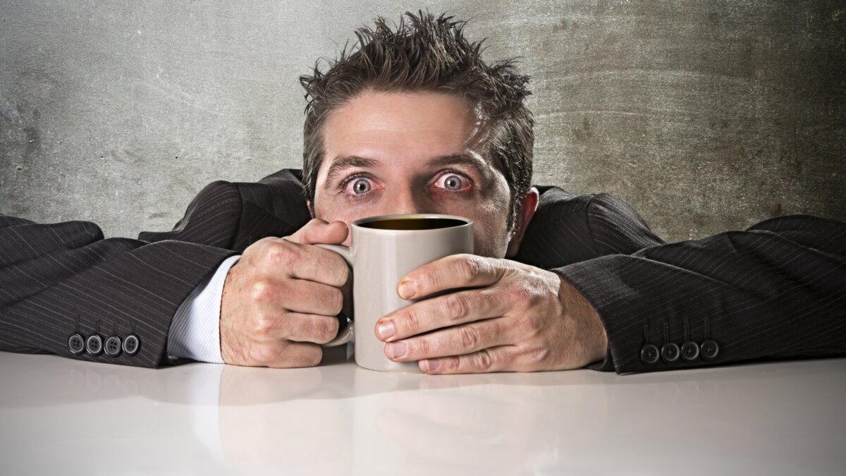 Много кофе волнение тревога