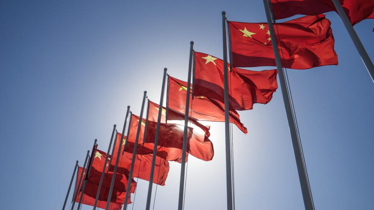 Китай флаги один