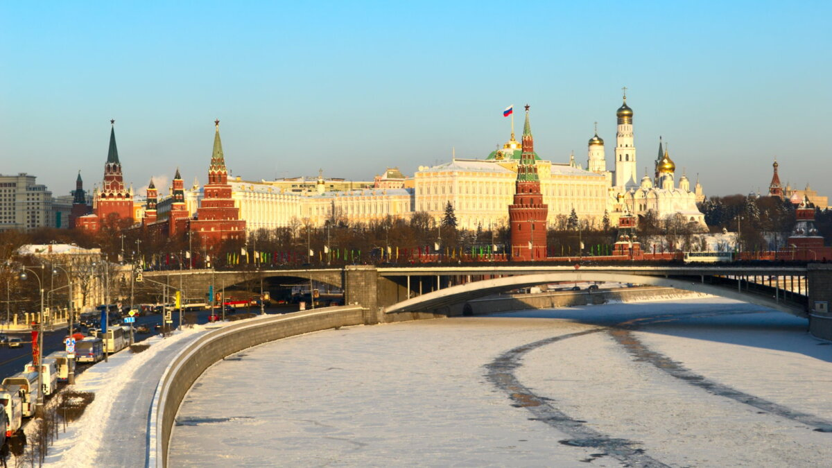 Погода Москва Кремль зима солнце
