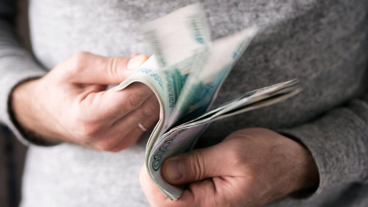 Деньги рубли зарплата считать