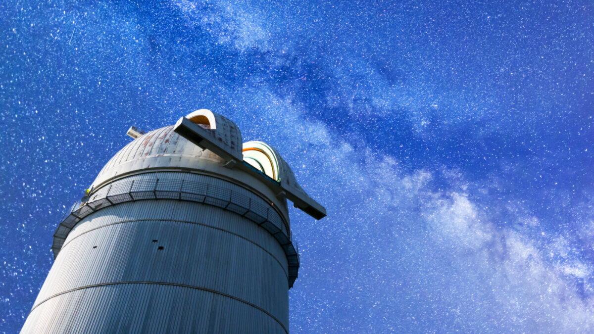 Астрономия обсерватория звёздное небо космос