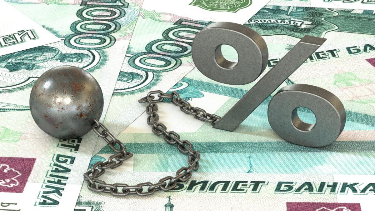 Рубли проценты кредит банк