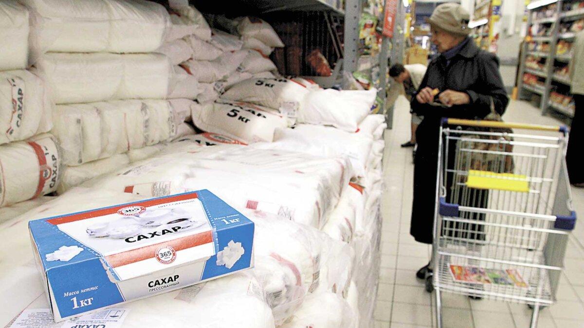 sugar bags in the store сахар мешки в магазине