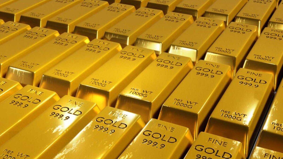 золото слитки gold bullion