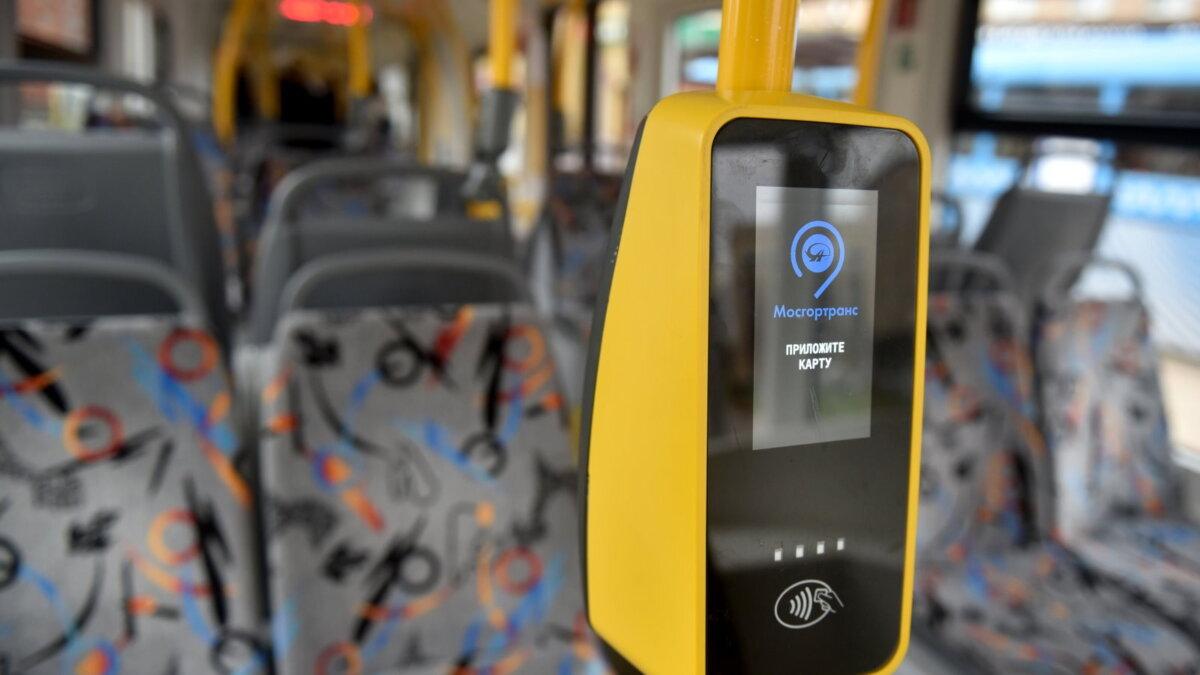 Общественный городской транспорт валидатор проездной билет оплата проезда