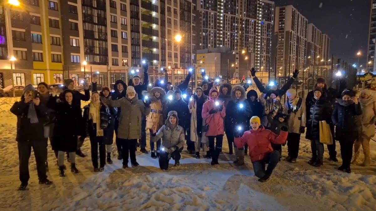 Акция в поддержку Навального Любовь сильнее страха телефоны фонарики