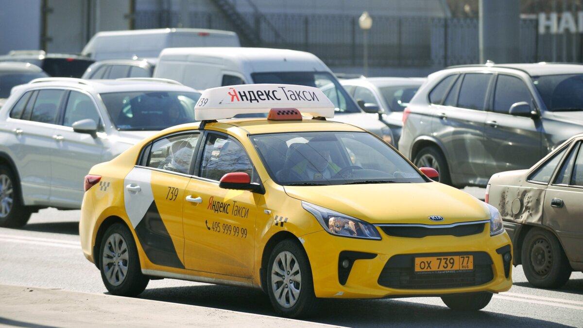 Яндекс Такси на улицах Москвы