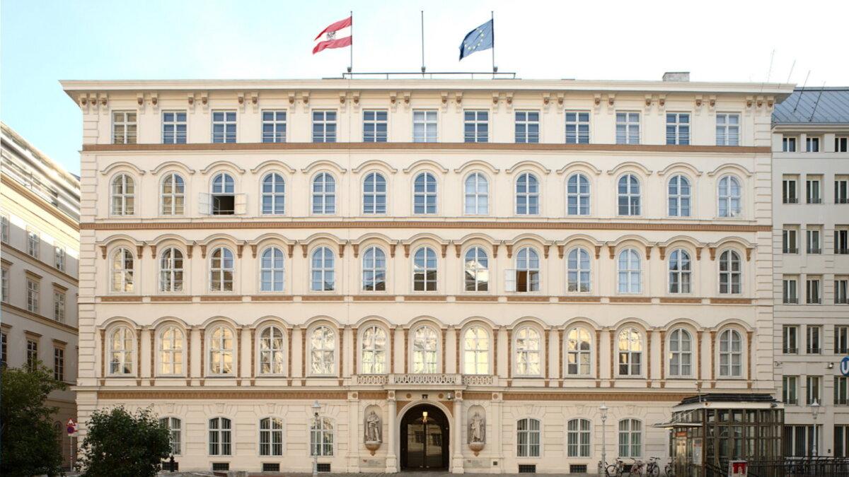 Здание Министерства иностранных дел Австрии в Вене