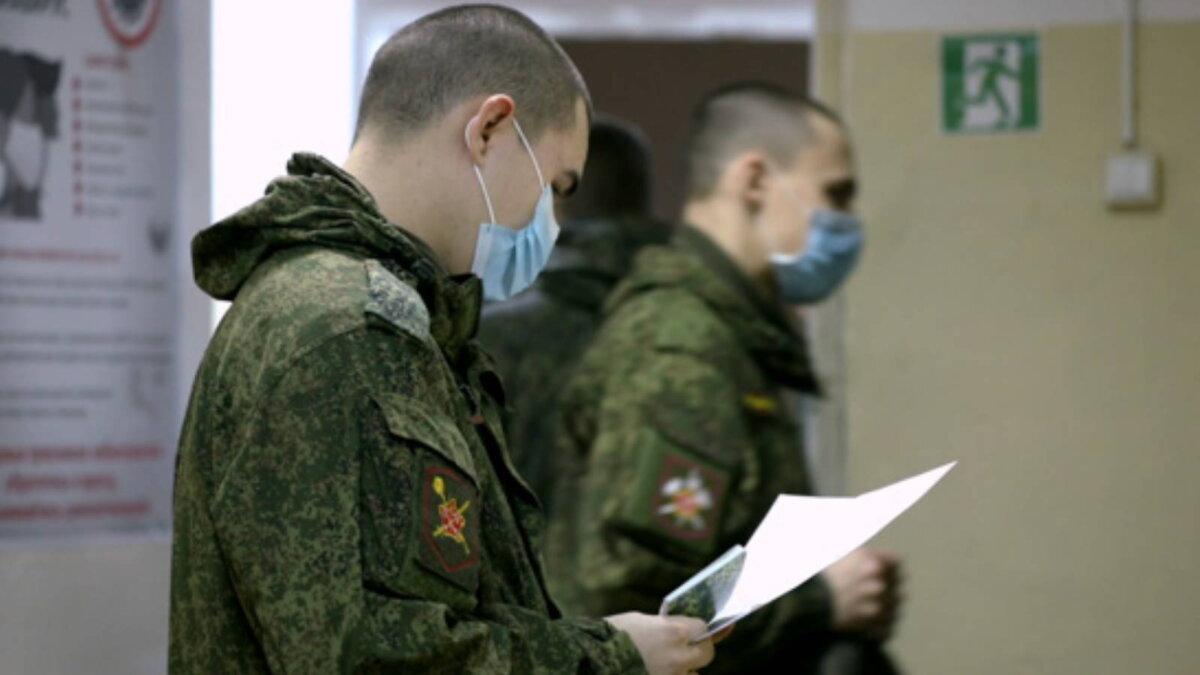 Россия солдаты военные коронавирус медосмотр прививка вакцинация