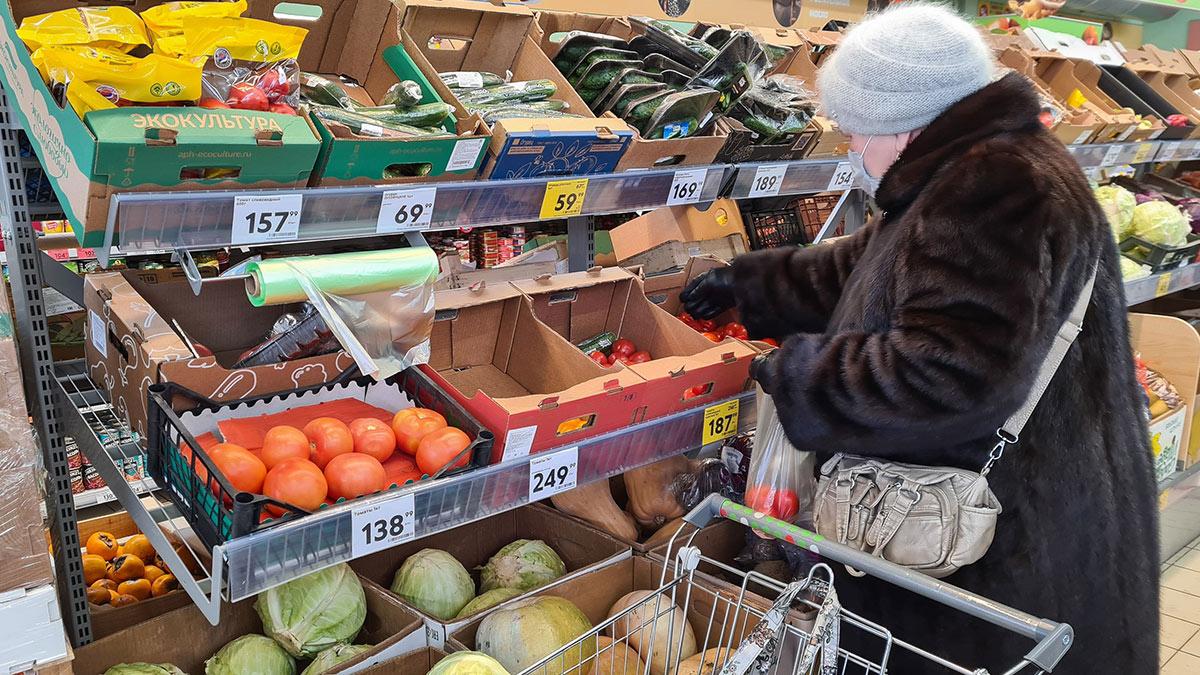 Продовольственные товары в магазинах Москвы пенсионер продукты