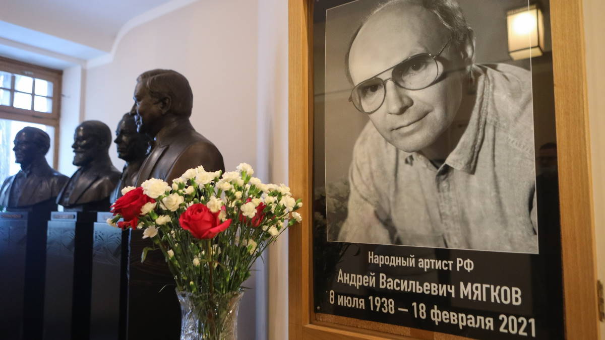 Прощание с народным артистом Андреем Мягковым