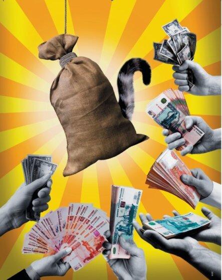 кот в мешке деньги руки
