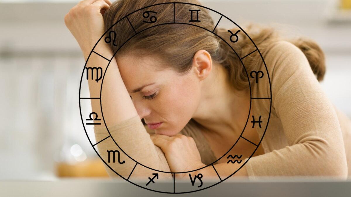 гороскоп знаки зодиака плохой день неудача удары судьбы