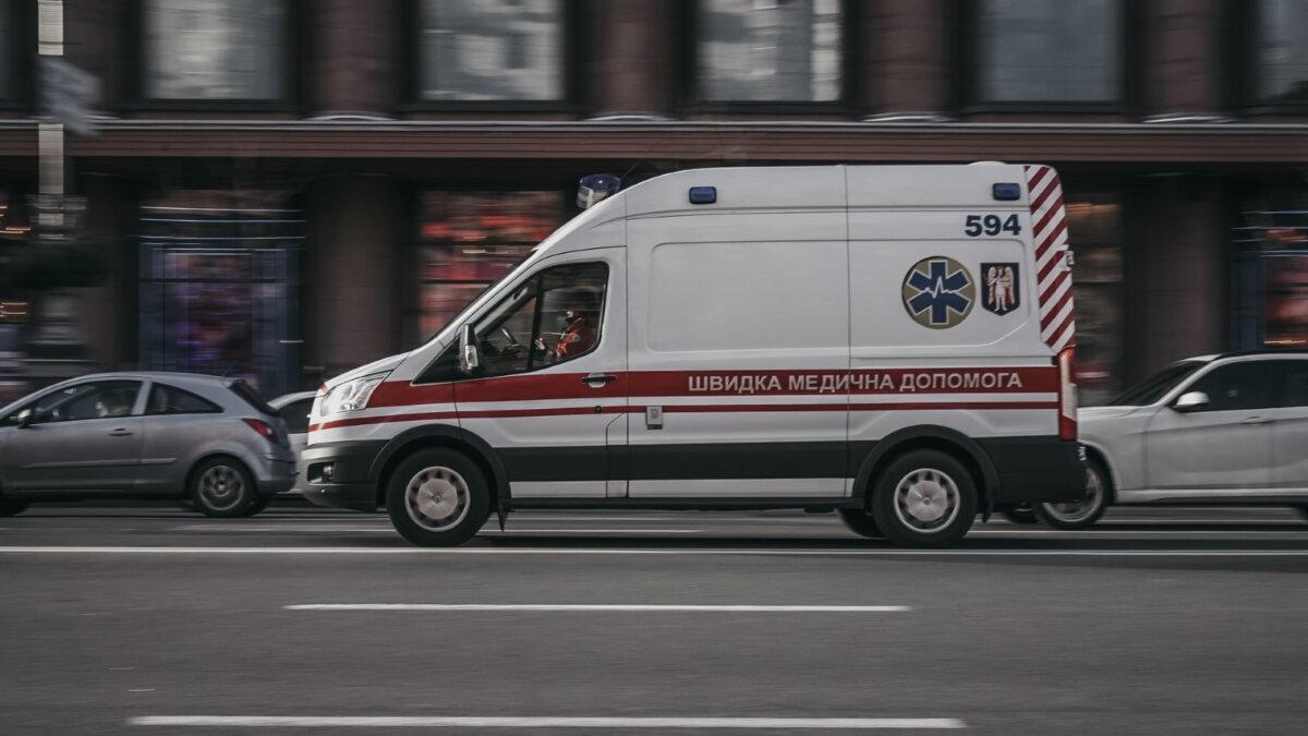 Украина скорая помощь три