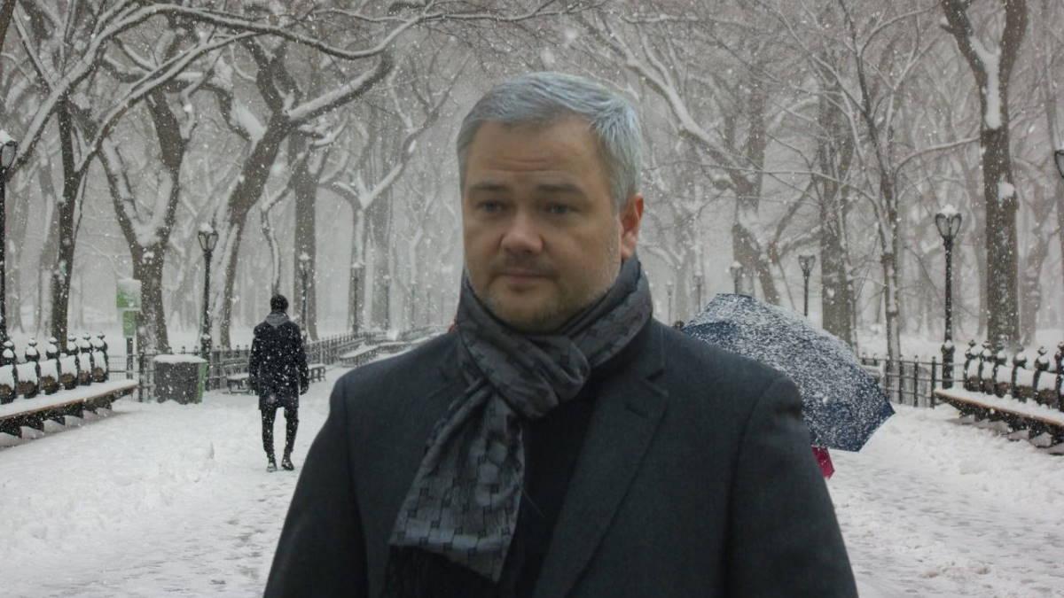 Евгений Тишковец погода зима