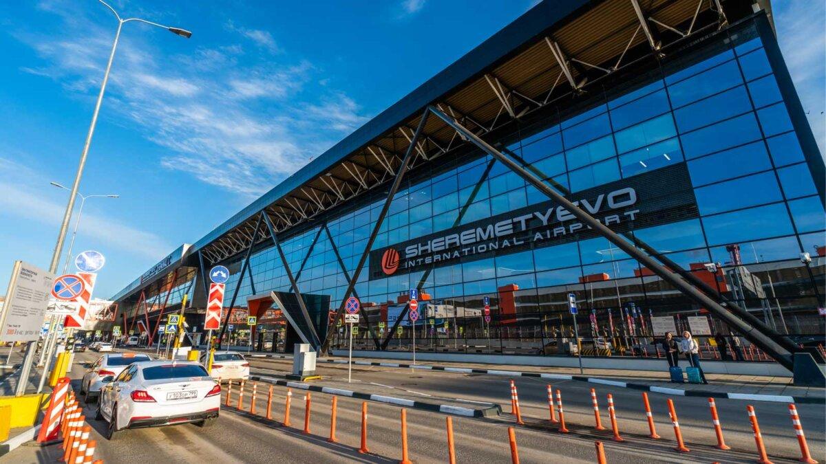 Аэропорт Шереметьево такси