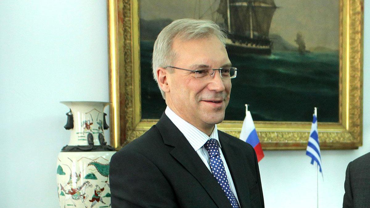 Александр Грушко Заместитель министра иностранных дел Российской Федерации