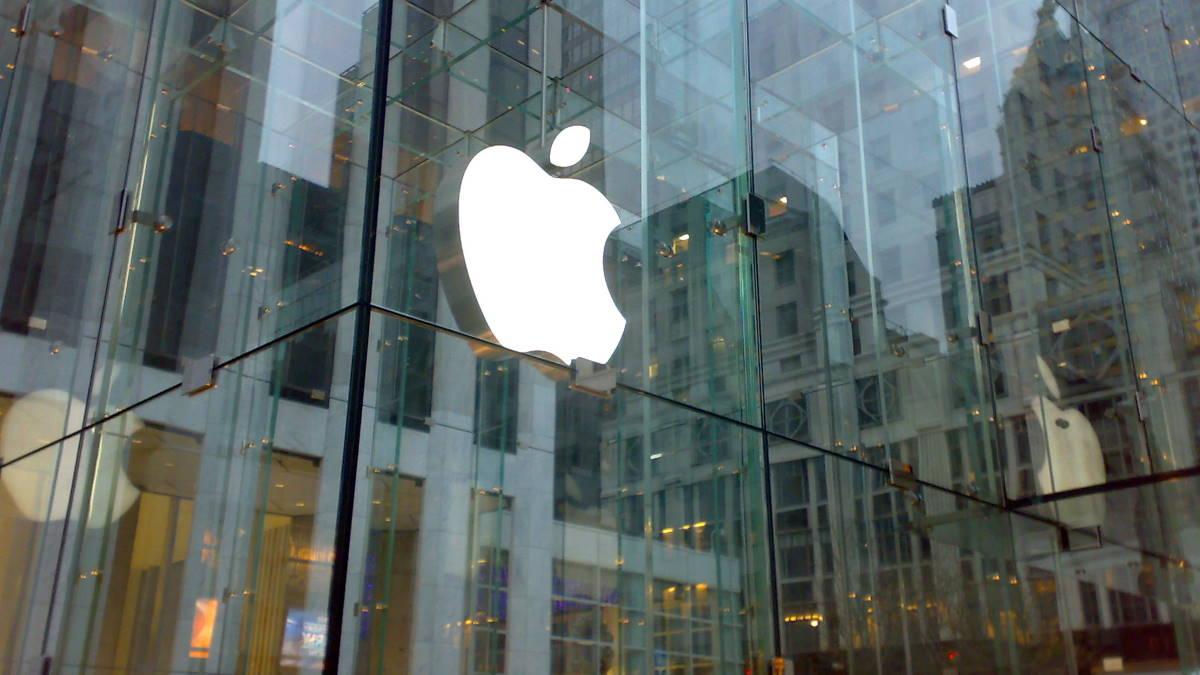 Apple логотип пять