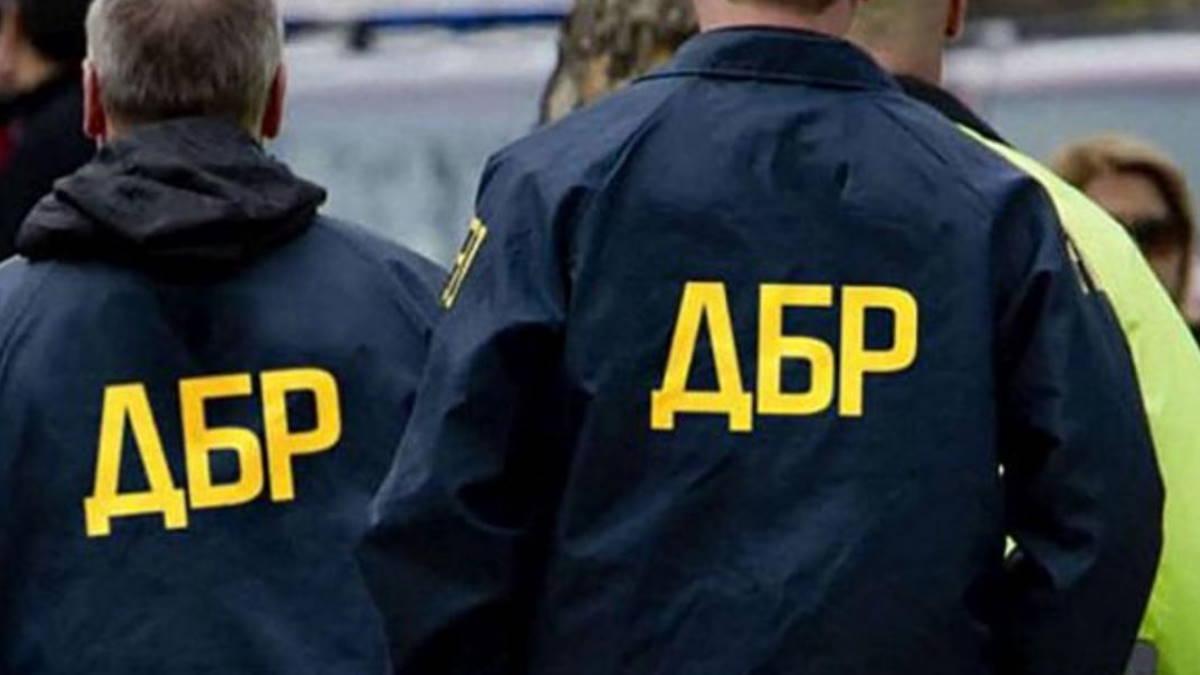 ДБР ГБР Государственное бюро расследований Украины нашивка