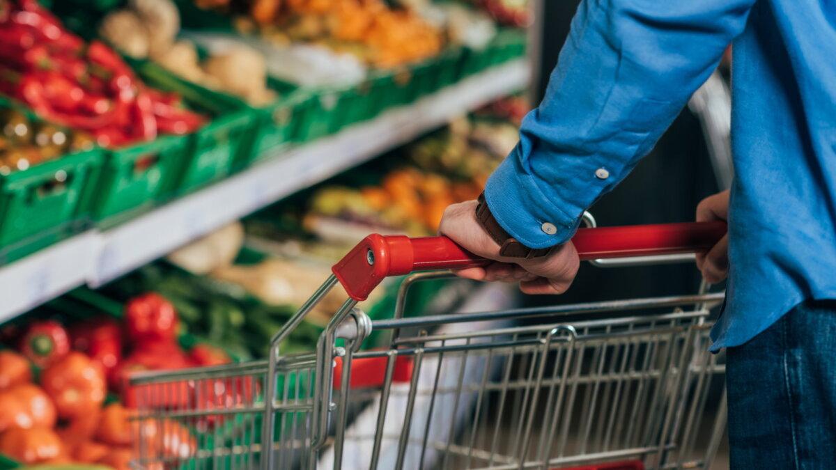 Магазин супермаркет овощи продукты питания потребительская корзина