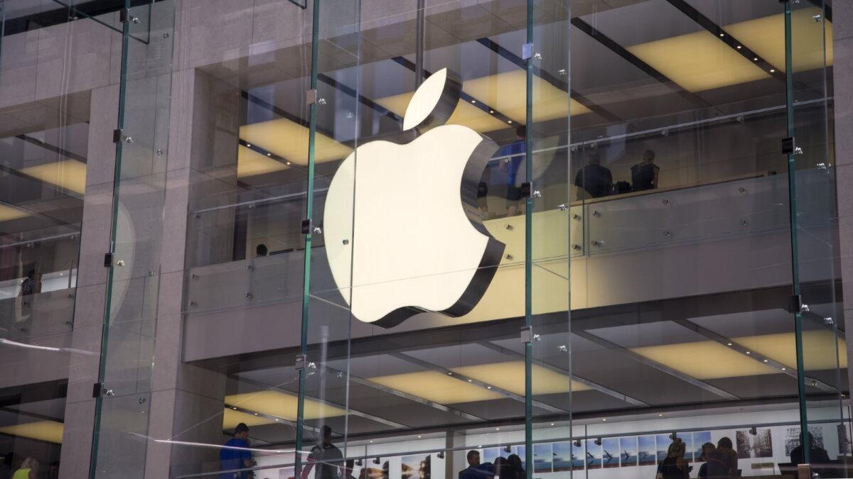 Apple store магазин логотип три