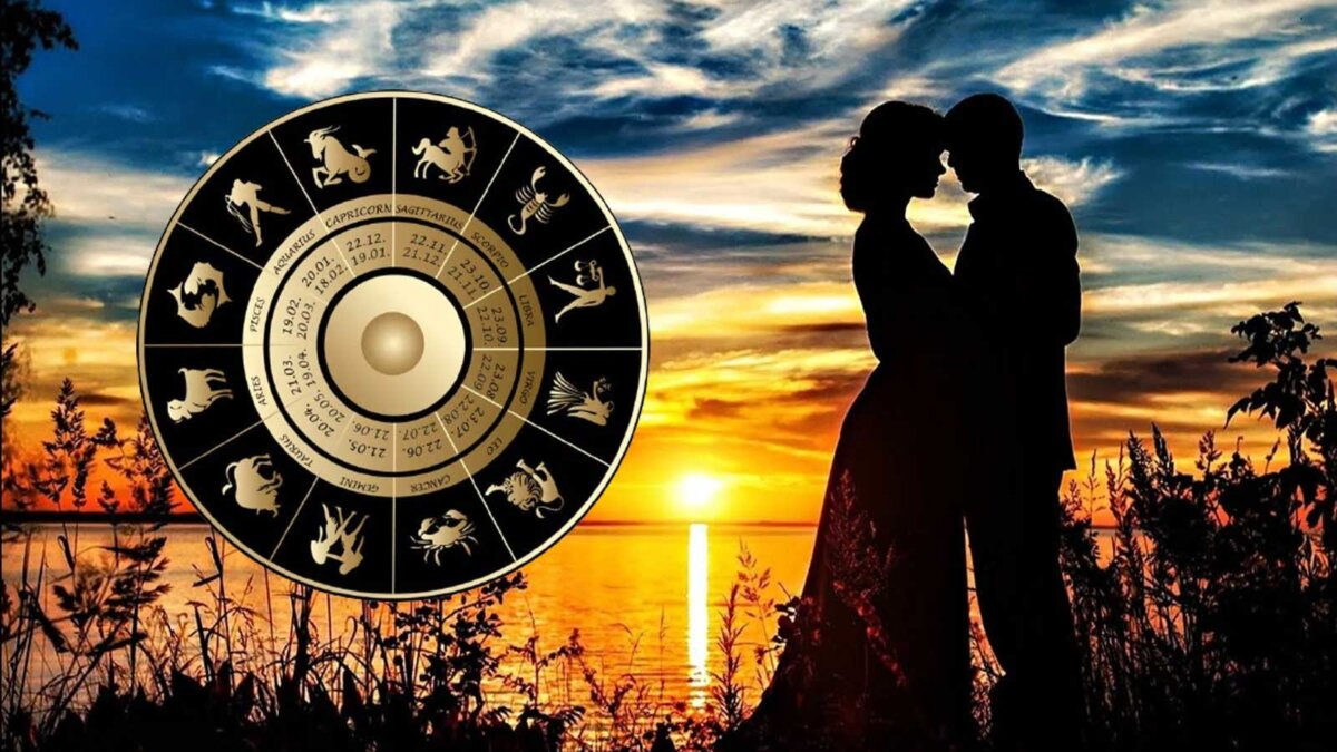 Девушка обнимается с парнем гороскоп