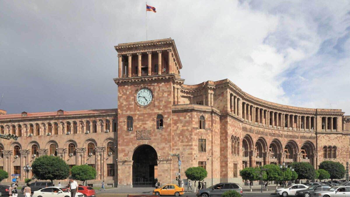 Дом Правительства Республики Армения