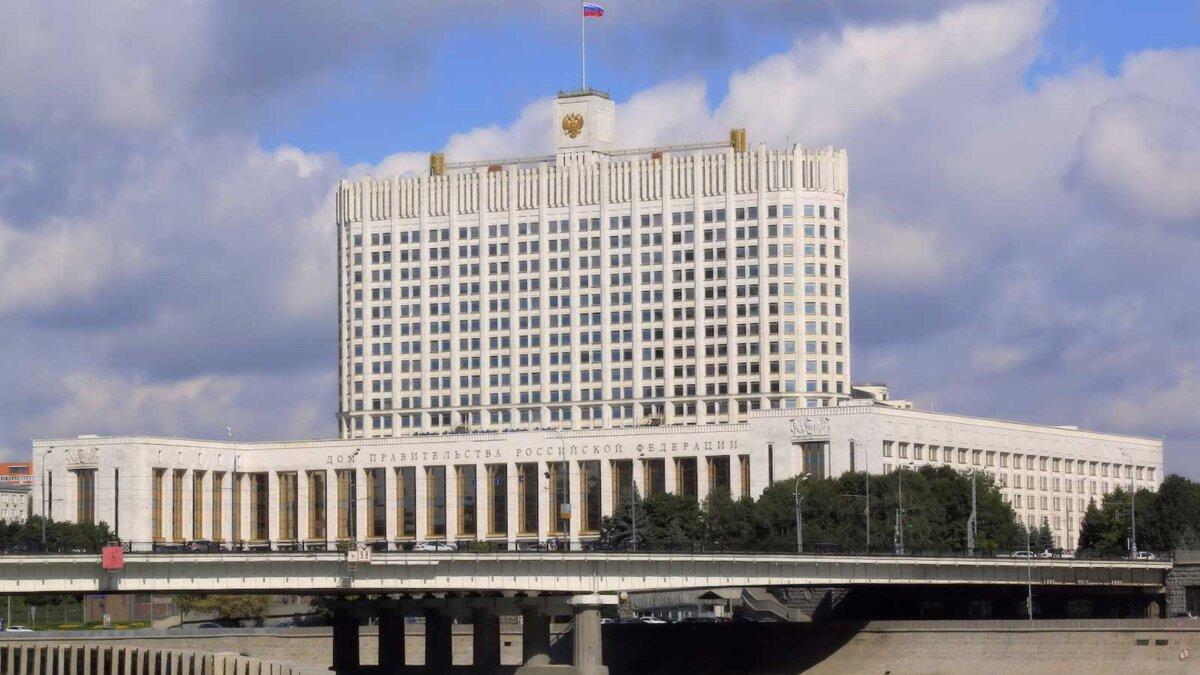 Дом Правительства Российской Федерации House of Russian Federation Government