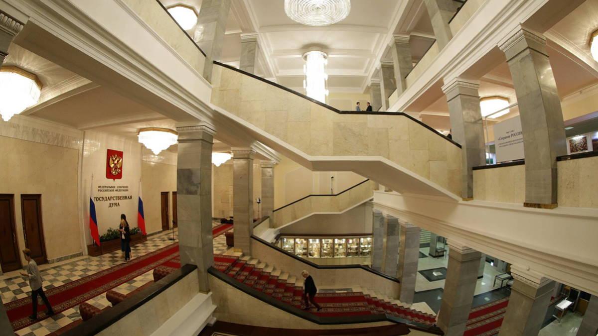 Государственная Дума РФ лестницы