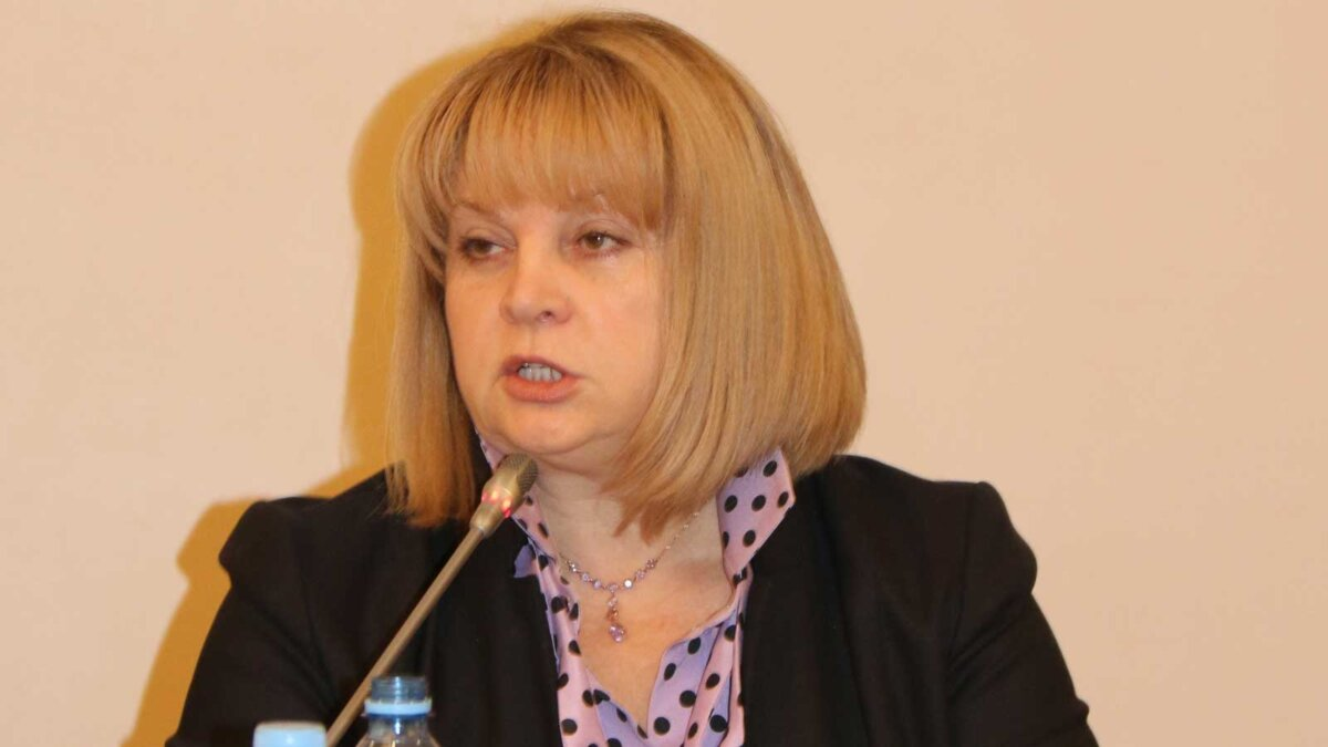 Ella Pamfilova председатель Центральной избирательной комиссии России Элла Памфилова