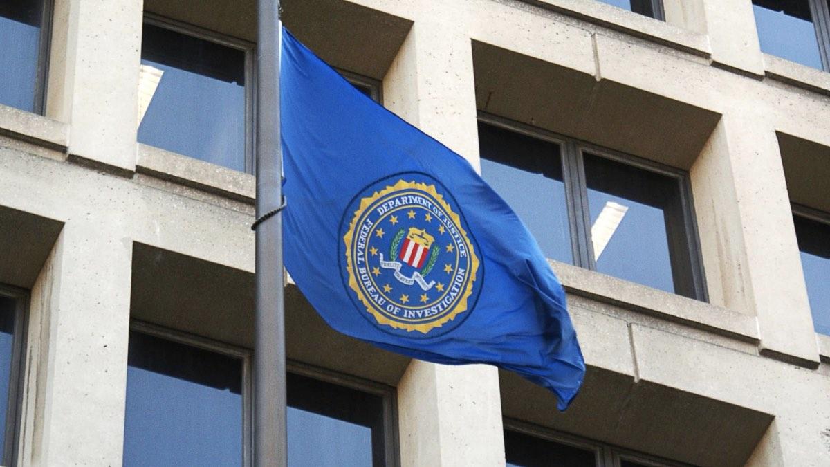 ФБР флаг